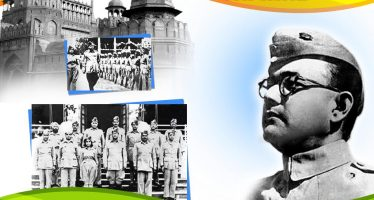 The Latest News: Bose Is The Leader