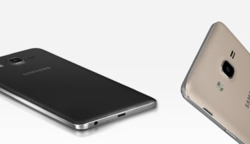 Samsung Galaxy On7 (2016) Launched in China; Galaxy On5 (2016) Teased
