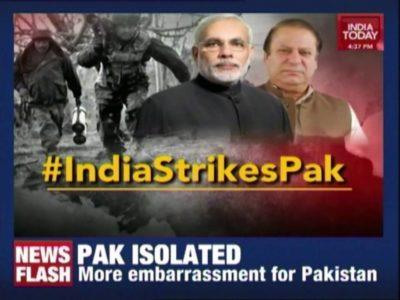 World with India against terror, Pakistan isolated: Akbaruddin