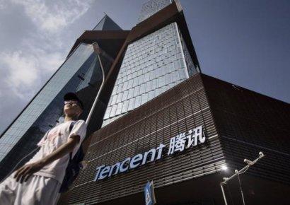 Tencent backs Indian schooling start-up